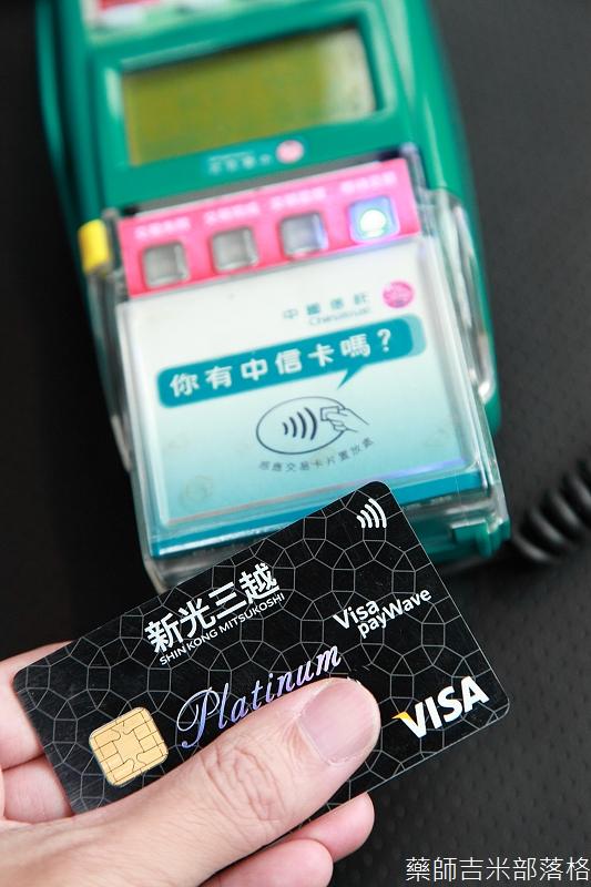Visa_PayWave_013