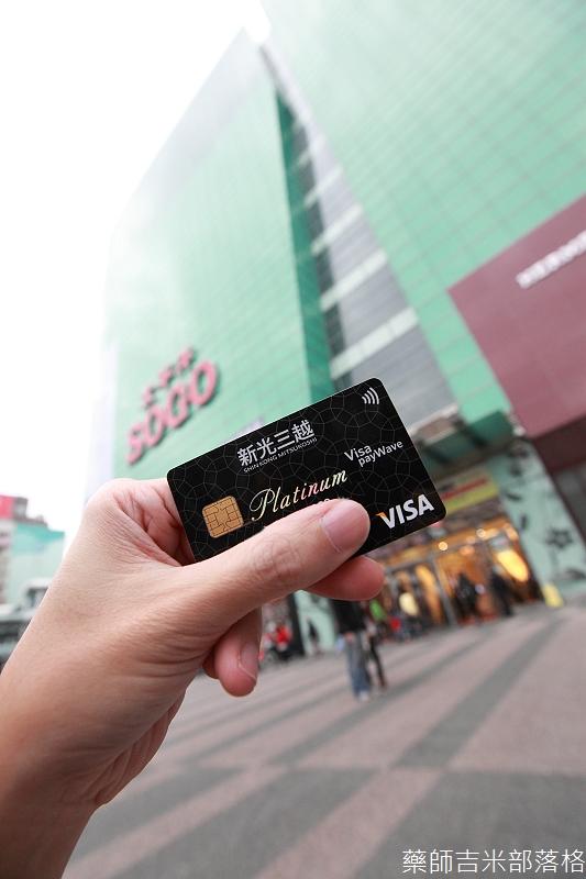 Visa_PayWave_014