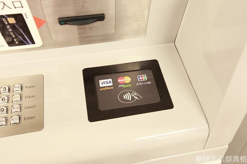 Visa_PayWave_021
