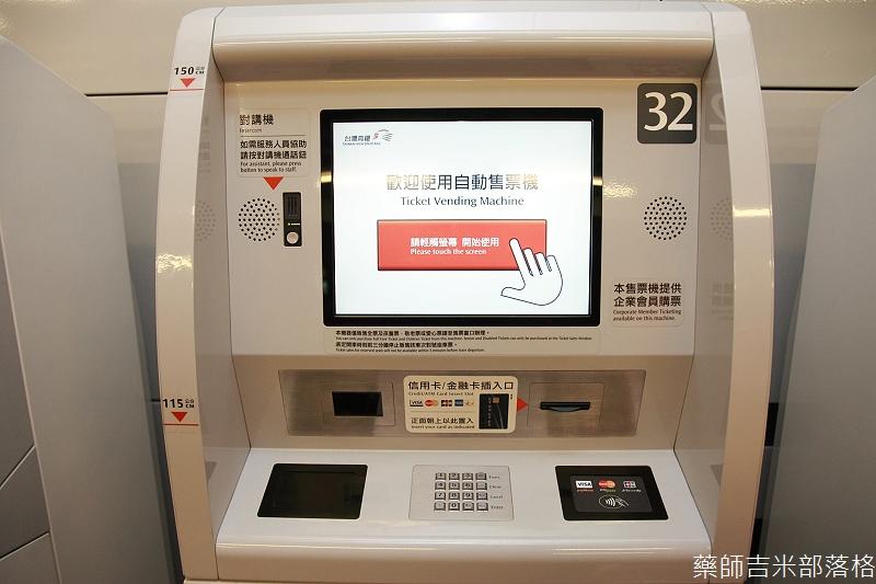 Visa_PayWave_025