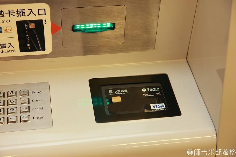 Visa_PayWave_039