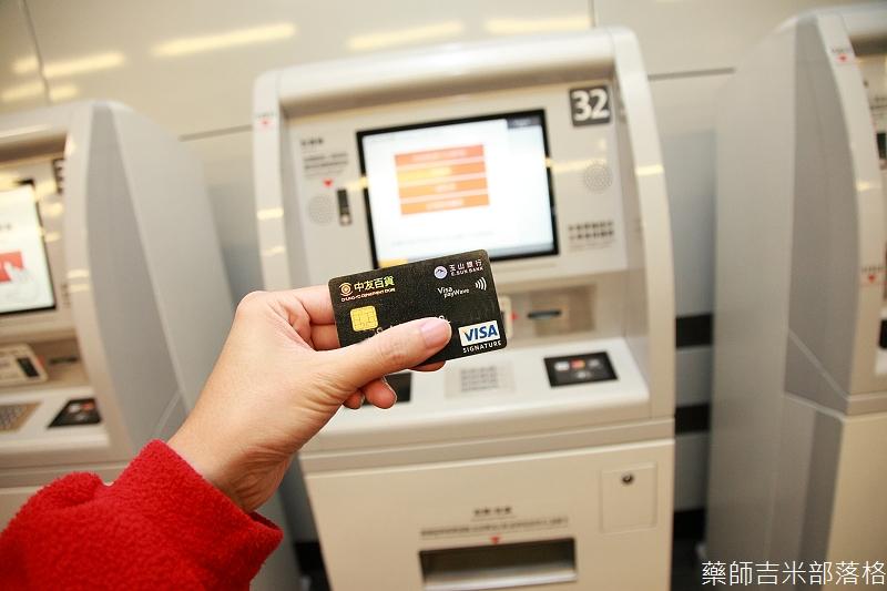 Visa_PayWave_043