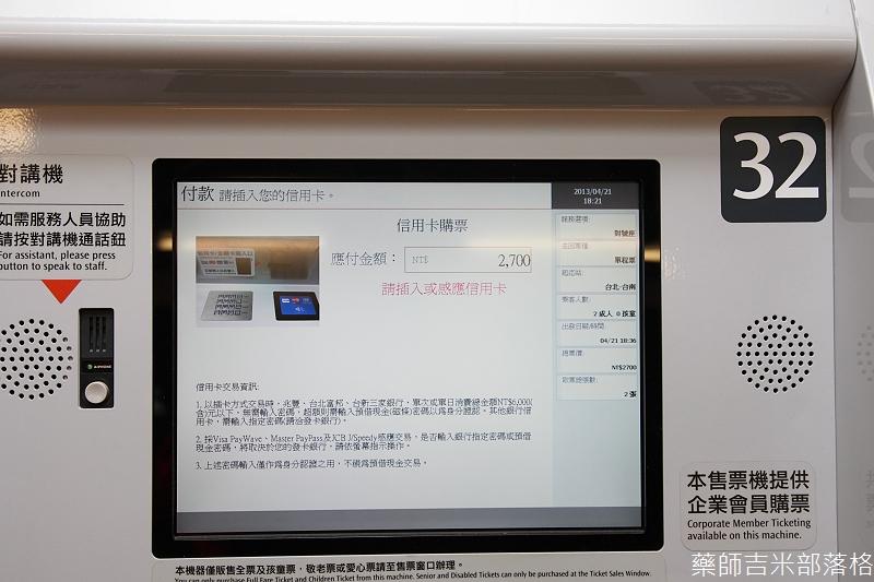 Visa_PayWave_045