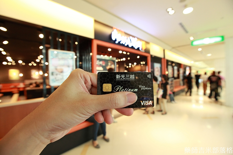 Visa_PayWave_057