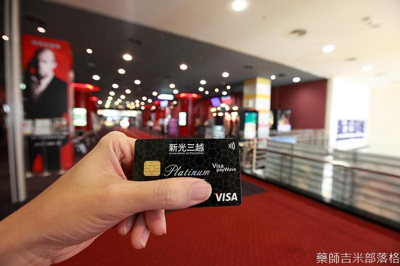 Visa_PayWave_058