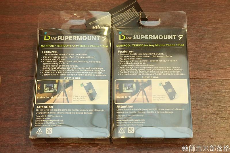 Supermount_F_003