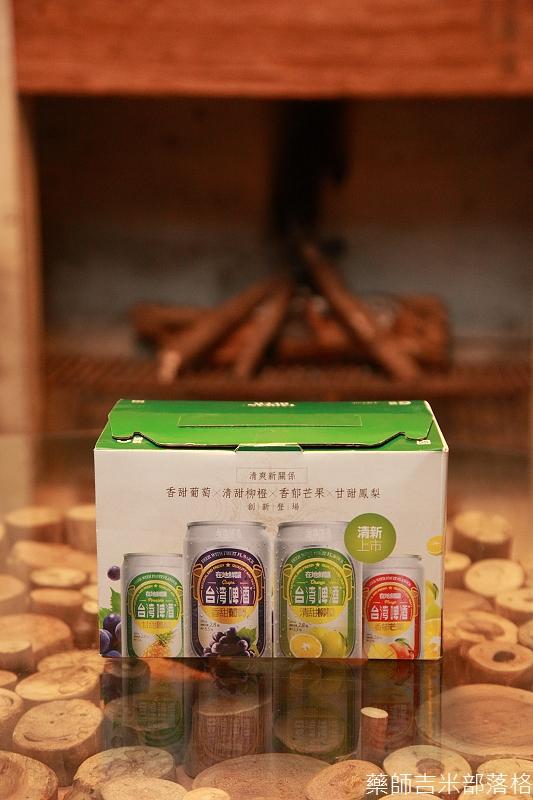 Fruit_Beer_002