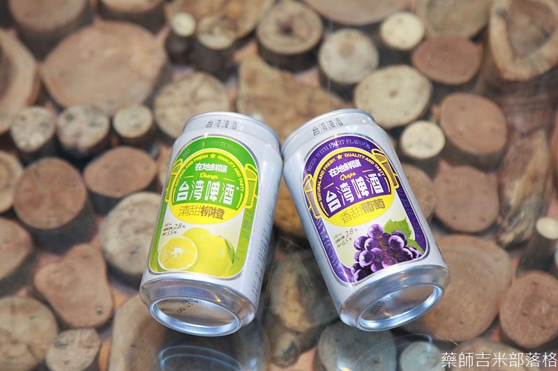 Fruit_Beer_005