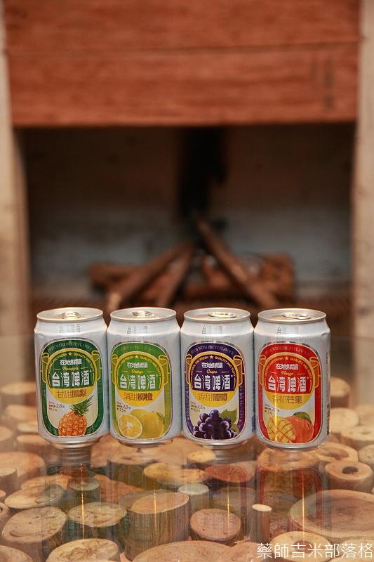 Fruit_Beer_009