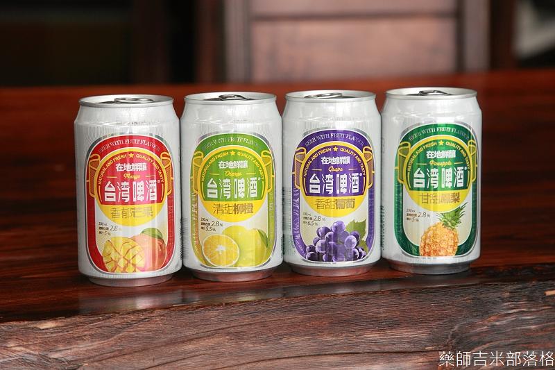Fruit_Beer_116