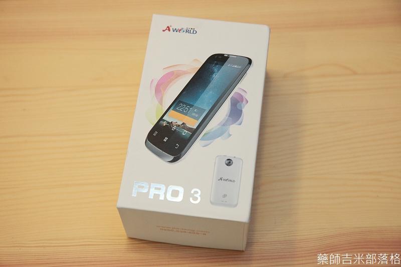 A_Plus_World_Pro3_001