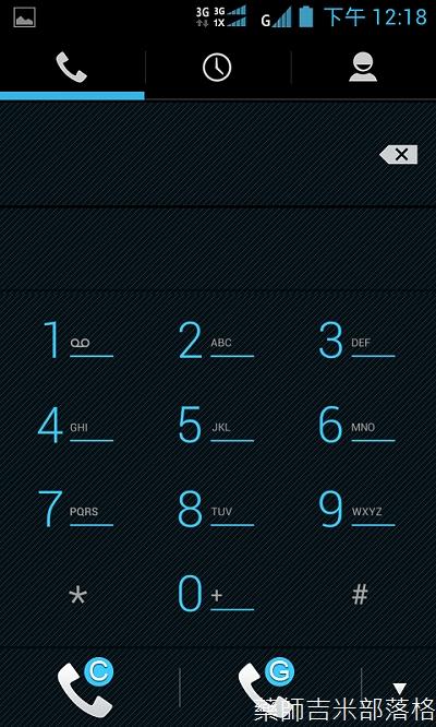 Screenshot_2013-05-07-12-18-04