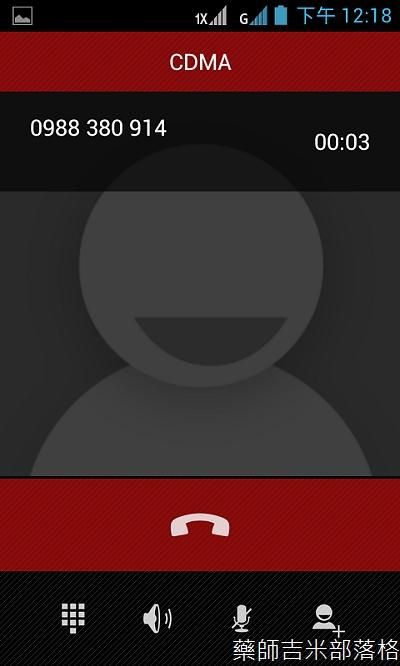 Screenshot_2013-05-07-12-18-17