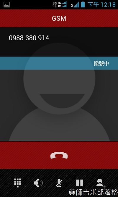 Screenshot_2013-05-07-12-18-36