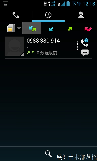 Screenshot_2013-05-07-12-19-00