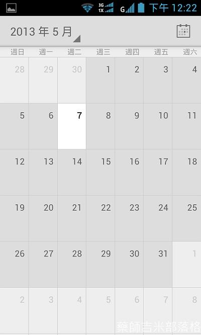 Screenshot_2013-05-07-12-22-06