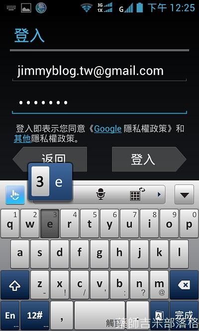 Screenshot_2013-05-07-12-25-19