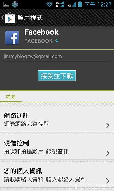 Screenshot_2013-05-07-12-27-23