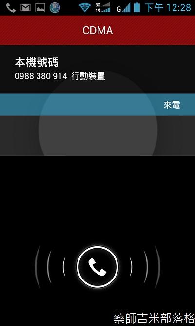 Screenshot_2013-05-07-12-28-23