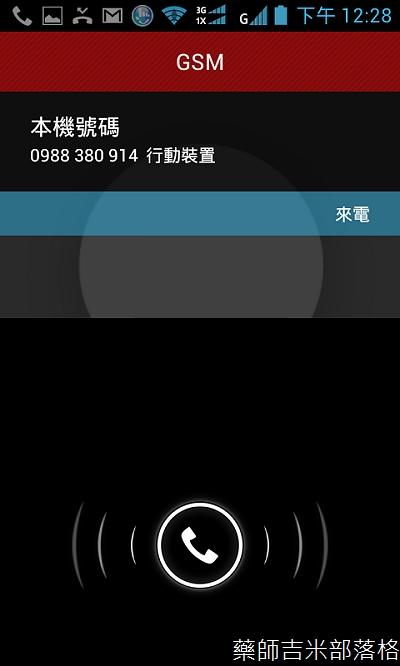 Screenshot_2013-05-07-12-28-52