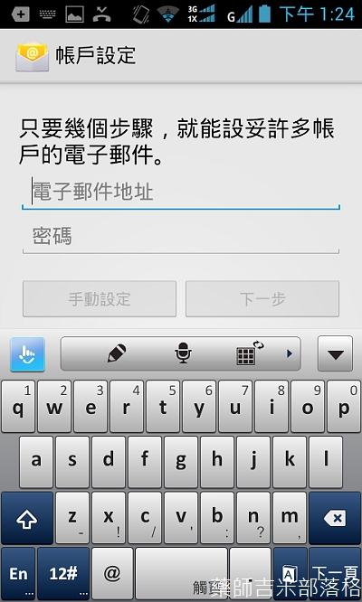 Screenshot_2013-05-07-13-24-33