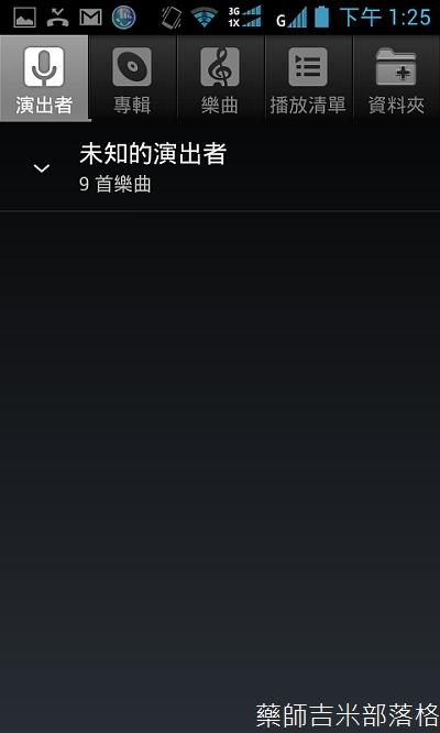 Screenshot_2013-05-07-13-25-18