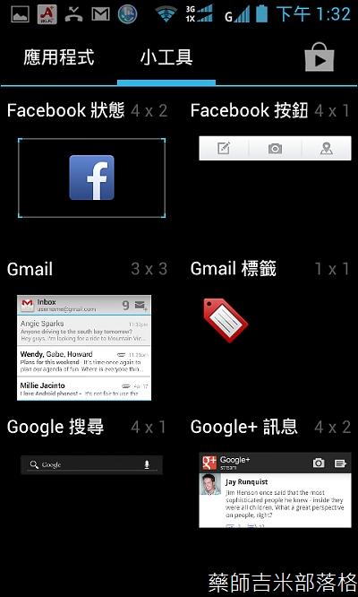 Screenshot_2013-05-07-13-32-37