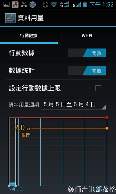 Screenshot_2013-05-07-13-52-55