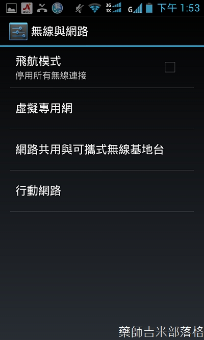 Screenshot_2013-05-07-13-53-15