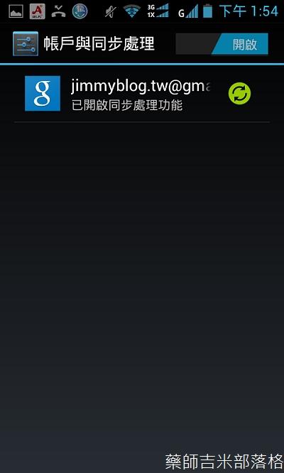 Screenshot_2013-05-07-13-54-51