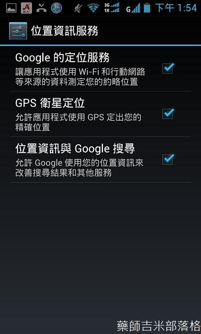 Screenshot_2013-05-07-13-54-56
