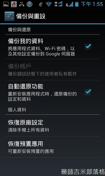 Screenshot_2013-05-07-13-55-42