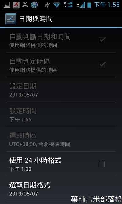 Screenshot_2013-05-07-13-55-50