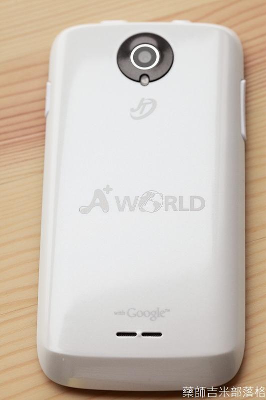 A_Plus_World_Pro3_044