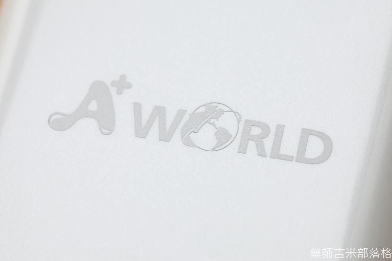 A_Plus_World_Pro3_046