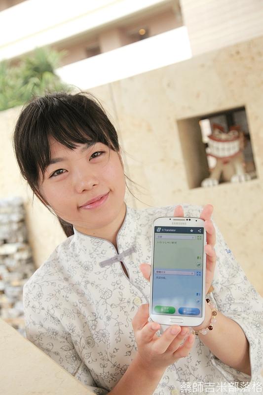 Samsung_S4_026