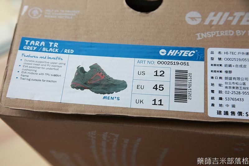 HI-TEC_015