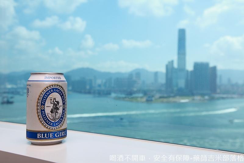 Blue_Girl_Beer_429