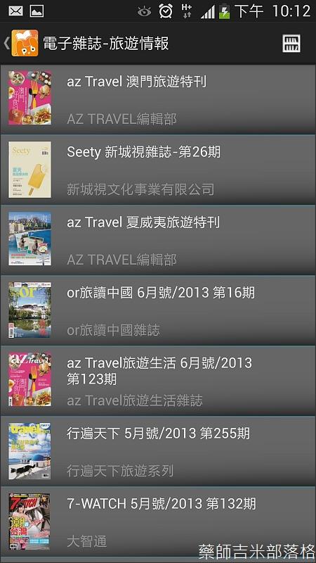 Screenshot_2013-07-22-22-12-06 (1).jpg