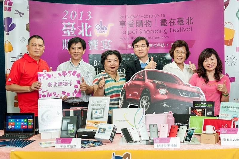 2013臺北購物節數位科技月-1.jpg