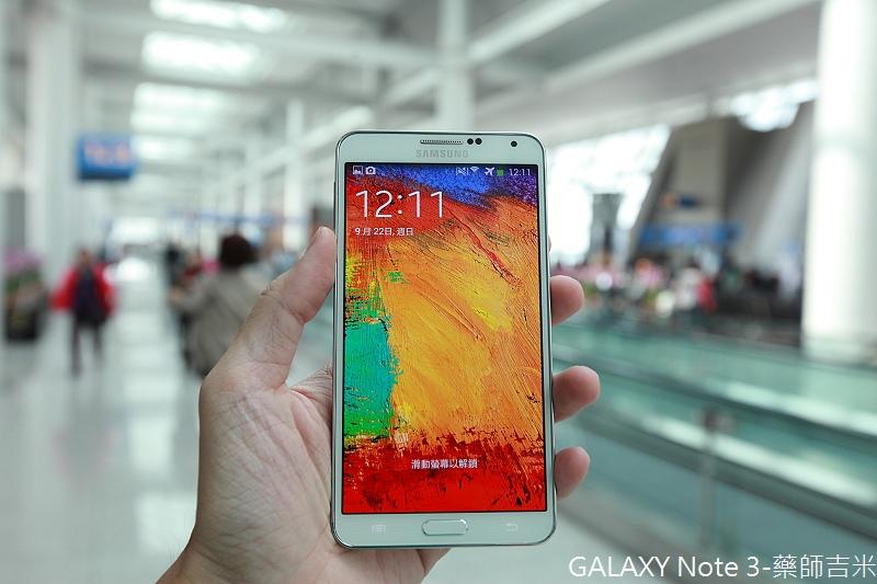 Samsung_Note3_189.jpg