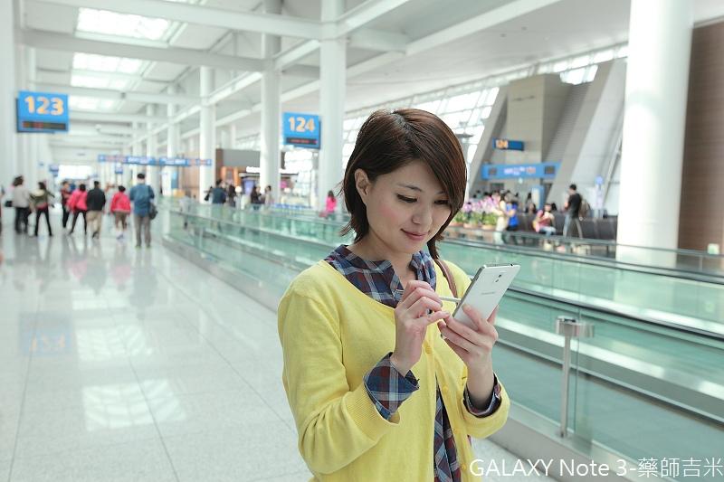 Samsung_Note3_194.jpg