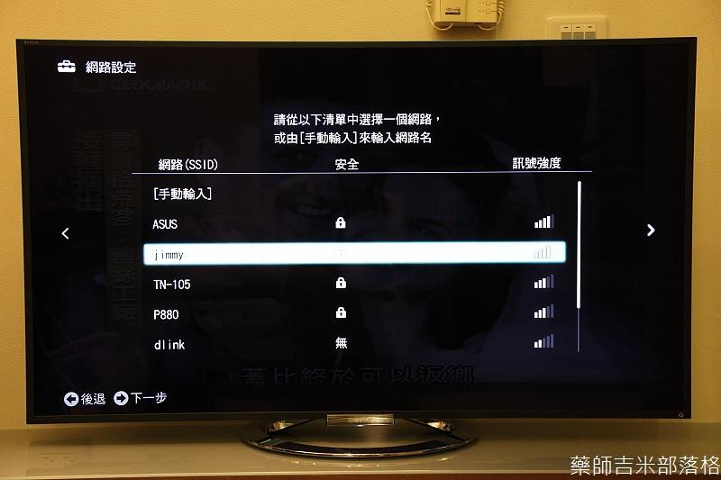 Sony_Bravia_052.jpg