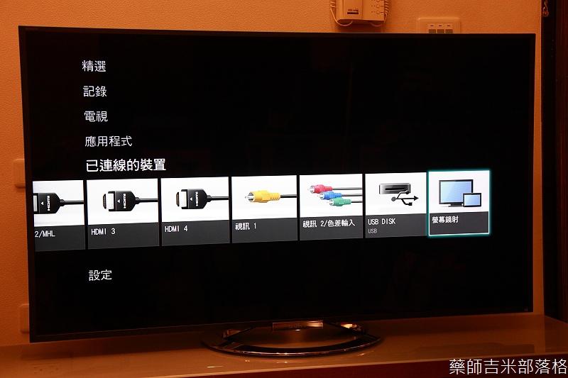 Sony_Bravia_458.jpg