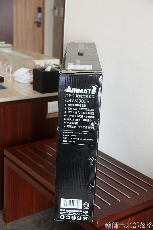 Airmate_004.jpg