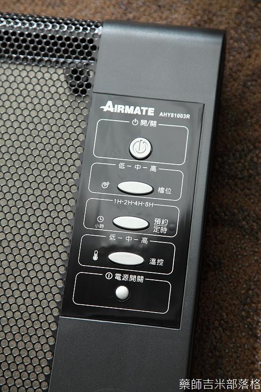 Airmate_014.jpg