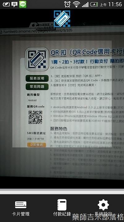 Screenshot_2013-10-27-11-56-26.jpg