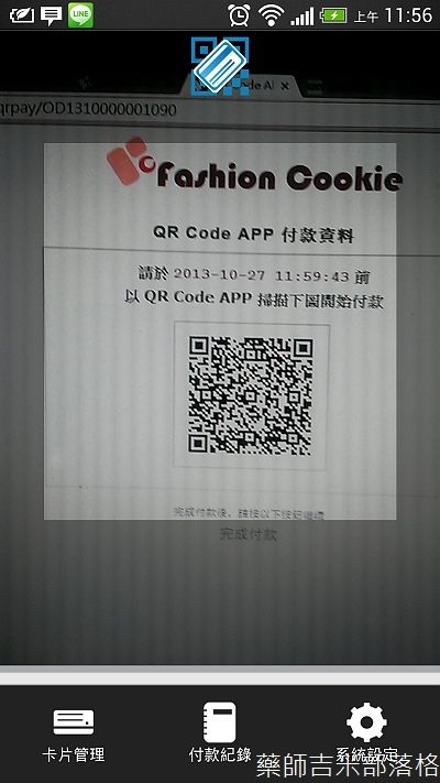 Screenshot_2013-10-27-11-56-55.jpg