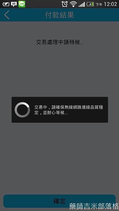 Screenshot_2013-10-27-12-02-20.jpg