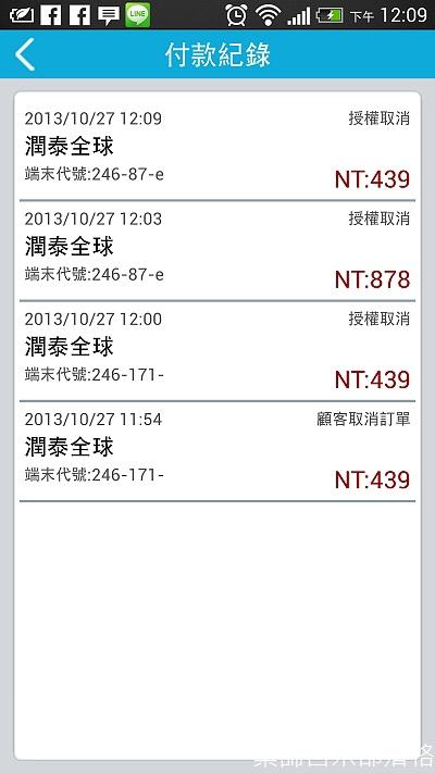 Screenshot_2013-10-27-12-09-49.jpg